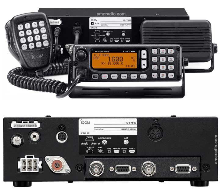 Icom IC-F7000 02